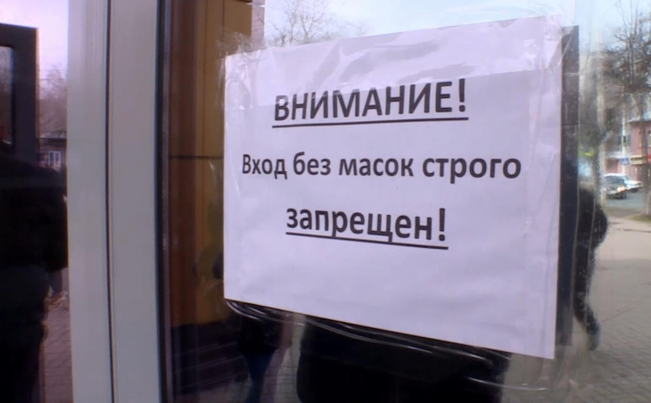В Пермском крае с 27 мая откроются непродовольственные магазины ...