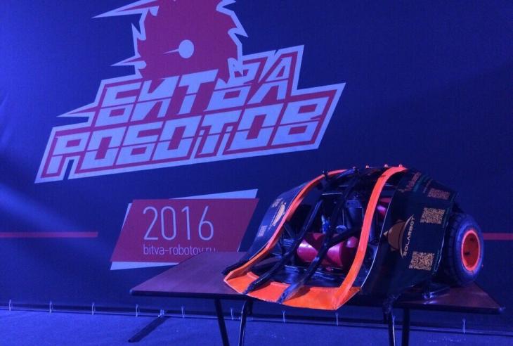 В «Битве роботов» победил робот Шелби изПодмосковья