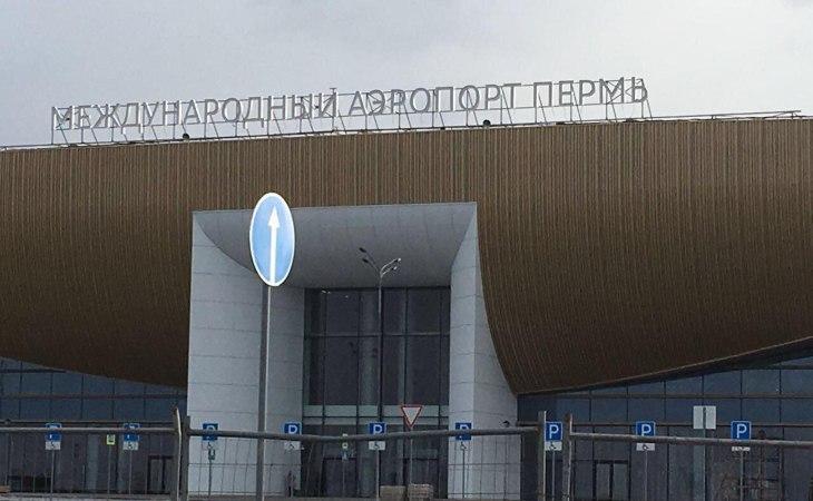 30ноября наоткрытии нового аэропорта вПерми выступит Владимир Кузьмин