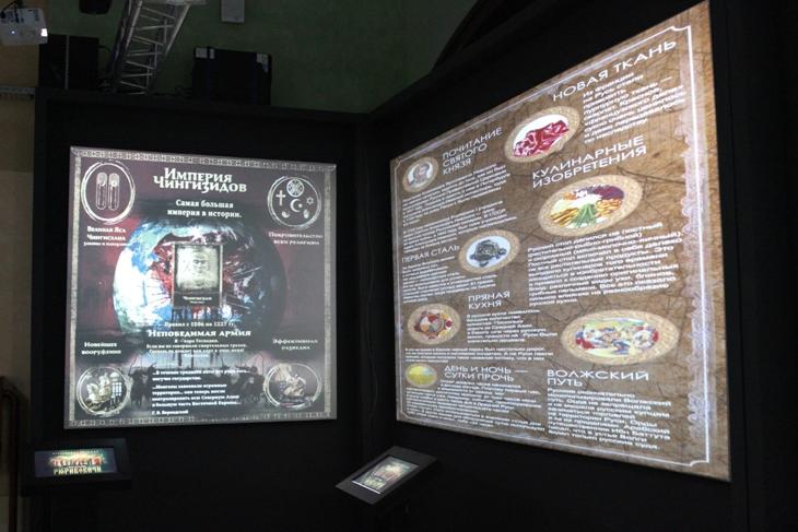 Нажелезнодорожном вокзале Перми открылась выставка «Россия— моя история»