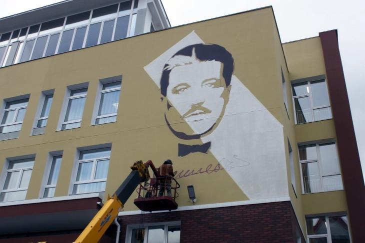 ВПерми настене гимназии появился портрет Сергея Дягилева