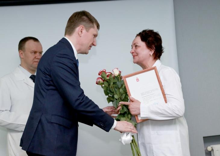 Запись на прием к врачу поликлиника 17 г краснодара